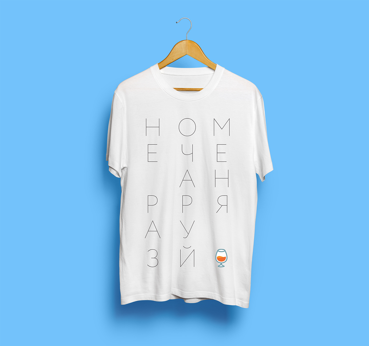 50 T Shirt Mockup Templates For Free Download 2018